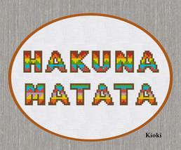 Cross Stitch Pattern Hakuna Matata  - $4.00