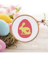 Cross stitch pattern  Egg Easter Bunny  - $70,50 MXN