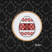 Cross stitch pattern Folk style Easter Egg  - $4.50