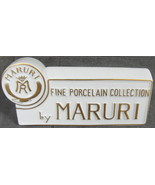 Maruri Fine Porcelain Collection Brand Display Piece - $30.00