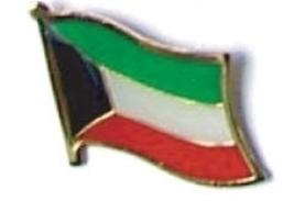 KUWAIT - Wholesale lot of 12 flag hat lapel pins ef130 - $18.00