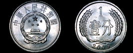 2005 Chinese 1 Fen World Coin - People's Republic of China - $2.99