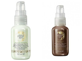 Avon Planet Spa Neck & Chest Serum Olive Oil / Coffee Extract 50 ml New - $9.99