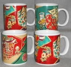 Set (4) Starbucks HOME FOR THE HOLIDAYS Coffee Mug MARY GRAVES - $29.69