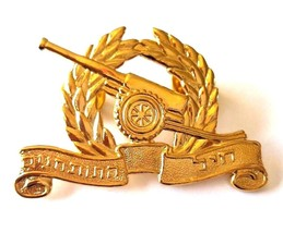 IDF Israel Army Pin Badge Official Artillery Corps Beret Gilded Emblem Insignia - $6.71