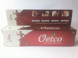 Oetco 2x 30gm Herbal Ayurvedic Joint Pain Relife Cream Shree Ayu-veda Fr... - $13.99