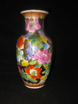 Vintage Chinese Vase Famille Millefleur Bright Flowers Gold - $18.00