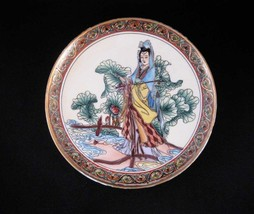 Vintage Japanese Hand Painted Porcelain Plate R... - $39.00