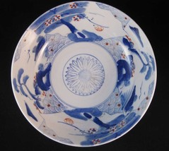 Vintage Japanese Hand Painted Cobalt Blue, Whit... - $65.00