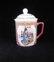 Vintage Geisha Famille Rose Coffee Mug W/Lid Signed! - $9.00