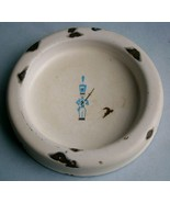 Enamelware Baby Dish decorated with Toy Soldier from the early 1900's - $19.00