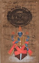 Kurma Vishnu Second Avatar Painting Handmade Indian Hindu Deity Watercol... - $59.99