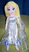 "Disney Frozen 2 Elsa the Snow Queen 18"" Plush Doll NWT - $20.88"