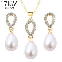 Cute Pearl Jewelry Set - $14.99