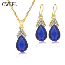 Water Drop Jewelry Set - $7.83