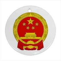 Peoples Rep of China Emble Round Ornament w/ Ribbon Hanger - Tabard Surcoat - $7.17