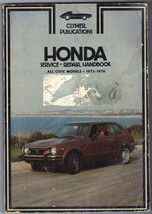 Clymer HONDA Service Repair Handbook All Civic Models 1973-76  - $2.99