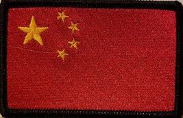 """[Single Count] Custom and Unique (3 1/2 """" x 2 1/4"""" Inches) CHINA FLAG Rectang... - $6.92"""