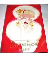 1994 Peppermint Princess Barbie Doll 13598 - $149.95