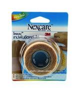 Nexcare 3M Coban Self-Adherent Wrap Size 1 Inch x 5 Yards Tan Expire 2021 - $5.99