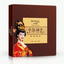 BIOAQUA Chinese God Soap Nourishing Gentle Moisturizing Natural Herbal E... - $6.64