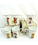 Vintage Happy Birthday Soda Mugs Suzy's Zoo Enesco 1976 Set of 2 or 4 - $29.69+