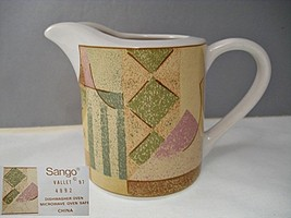 Sango Vallet 4892 Creamer - $12.99