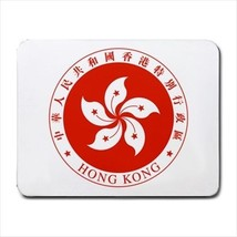 Emblem of Hong Kong Mousepad (Neoprene Non-slip Mousemat) - Tabard Surcoat - $7.17