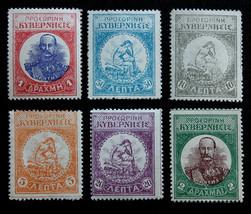 STAMP CRETE SG# V6-V11  MNH Crete Enslaved & King George 1905 Complete Set - $29.99