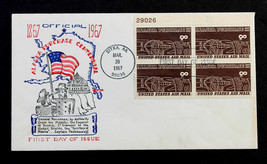 US Stamp Sc# C-70 FDC Block Alaska  Issued Mar 30,1967 Unknown Cachet - $39.99