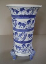 Blue And White Oriental 3-Footed Fish Themed Vase - $24.99