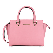 MIchael Kors Selma Saffiano Leather Medium Satc... - $239.99