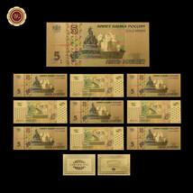 WR 10PCS Set gold bills banknotes Russia 5 Banknote 24k Gold Banknote Cr... - $41.94