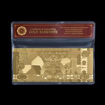 United Arab Emirates UAE 1000 Dirhams Pure Gold Banknote Free Certificat... - $3.50