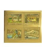 Japan Stamp International Letter Writing Week 1958-1968 4 Gold Foil Stam... - ₹340.64 INR