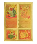 Japan Stamp 2016 Zodiac Nippon New Year of Monkey 24k Gold Foil Stamp Co... - ₹355.58 INR
