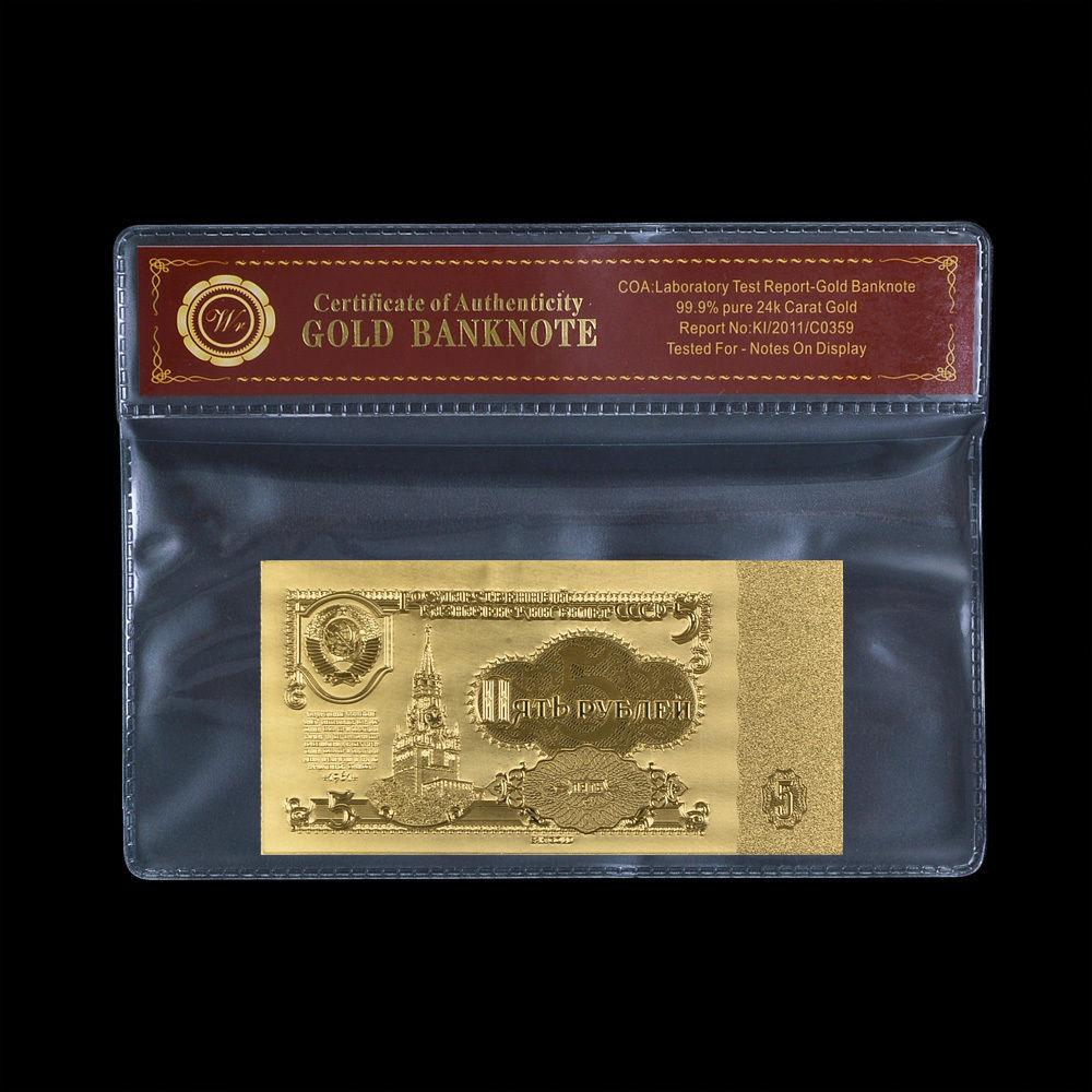 USSR Russia 1961 100 Rubles Lenin/> UNC