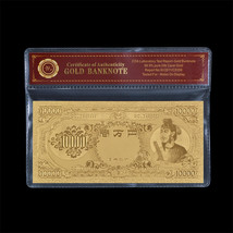 WR Japan Banknote Shotoku 10000 Yen Gold Foil Money Bill Old Collectible... - $5.36