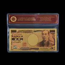 WR Japan Colored 10000 Yen Bill Note Gold Foil Crafts Asia Banknote Coll... - $5.00