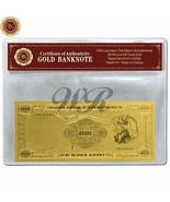Rare Guatemala Banknote 999 24k Gold 100 Quetza... - $5.00