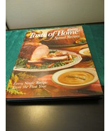 Taste of Home Annual Recipes Hardcover Book 1999 - $5.99