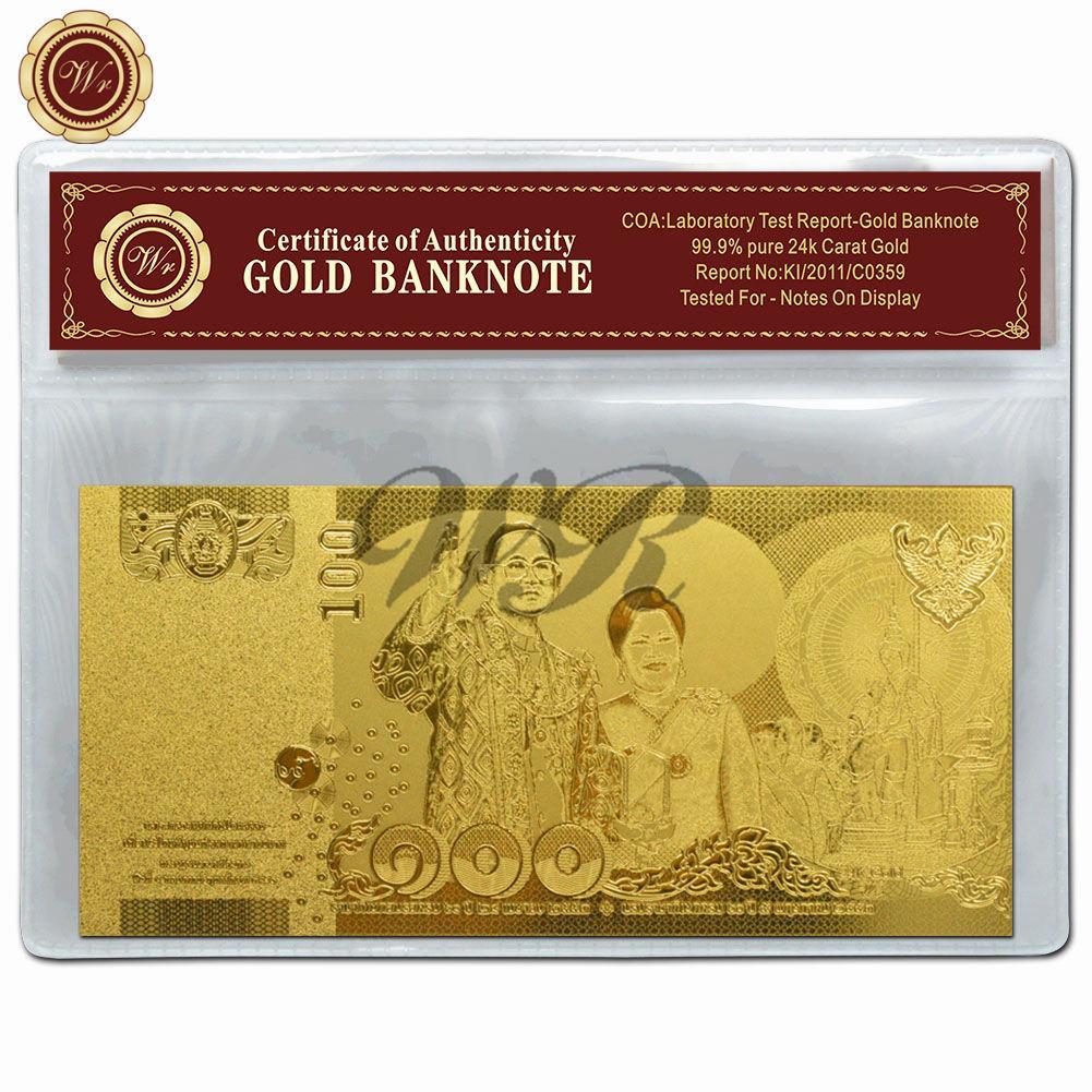 WR Thailand Baht 500 Color Gold Banknote Princess Srinagarindra 90th Birthday