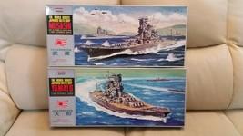 Arii 1/600 Yamato and Musashi motorized unassembled new in box with motors - $76.00