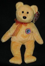 BEANIE BABY Sunny NWT Retired Collectible Bear - $1.99