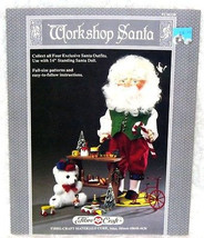 Workshop Santa By Joy Mc Bride 1991 New Pattern For Doll Clothes - $1.99