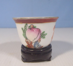 Fine antique porcelain wine tea cup stand rare ... - $25.80