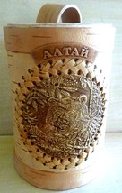 Russian Folk Art/Hand Crafted Siberian Birch Wood Container/Intricate De... - $29.65