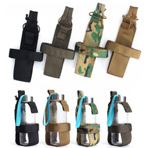 Outdoor Tactical Molle Water Bottle Pouch Holde... - $15.58