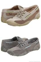 Size 8.5 JAMBU Sport Women's Fashion Shoe! Reg$120 Sale$49 LastPairs! - $49.00