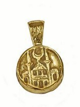 LOOK New Gold plated Kaabah Mosque Allah Islam Charm Ramadan - $23.82